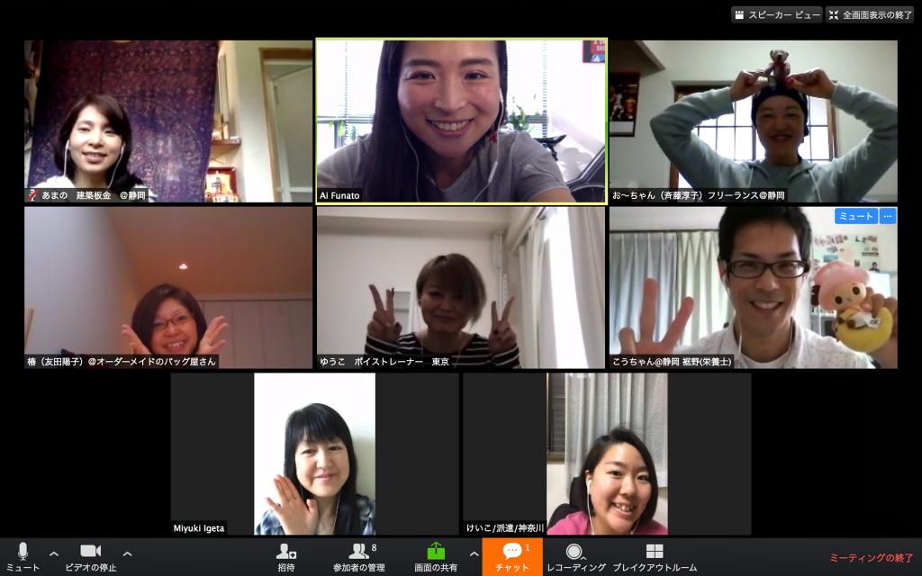 Zoomを使ってオンライン講座。日本各地から参加してくださったみなさん、感謝です:):)